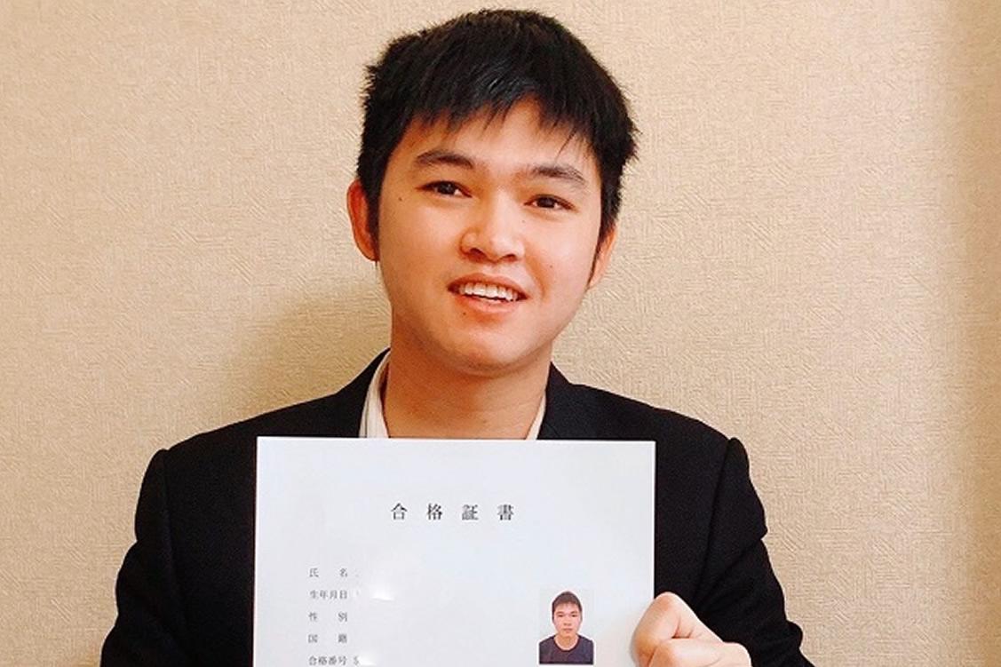 就職、特定技能ビザを取得して日本で就職