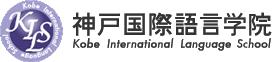 神戸国際言語学院